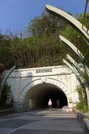 Sun Yat-sen University (Kaohsiung)